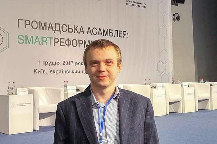 Хань Олександр